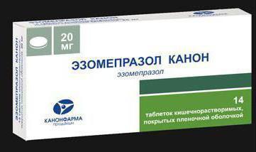 эзомепразол таблетки