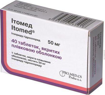 итомед инструкция по применению цена отзывы аналоги таблетки - фото 8