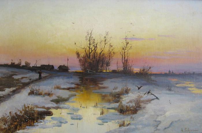 саврасов художник пейзажист