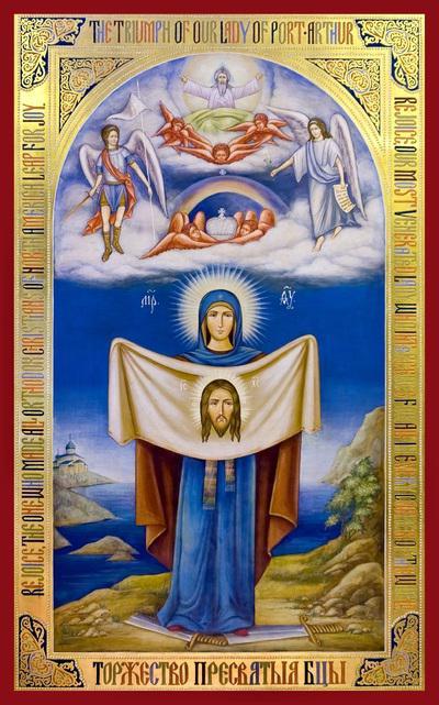 чудотворные иконы богородицы