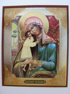 икона пресвятой богородицы взыскание погибших