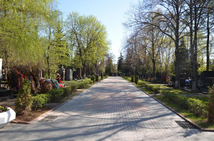 Новодевичье кладбище как