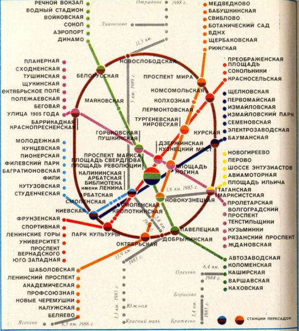 новые станции метро схема