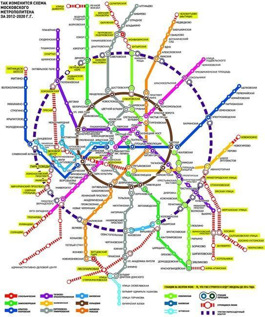 подземная сеть дорог еще
