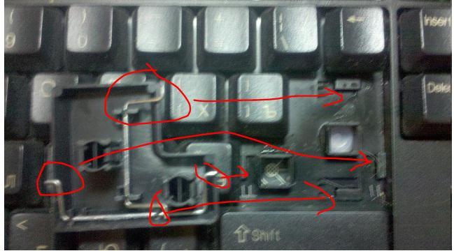 Как вставить кнопку на ноутбуке? Выпала кнопка из ноутбука - что делать?