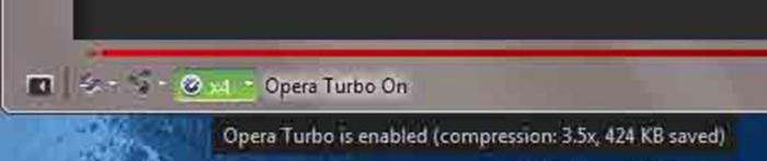как включить opera turbo