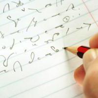 компьютерная стенография