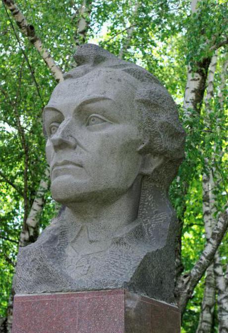 крепостная гора ставрополь