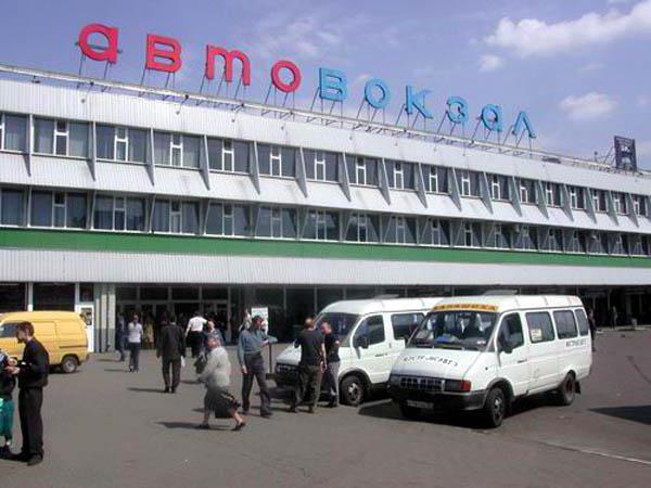 Щелковский автовокзал в москве
