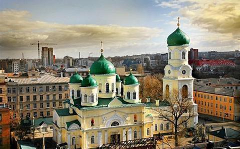 Свято- Троицкий кафедральный собор Днепропетровск