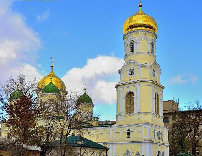 храмовый день праздник Святой Троицы