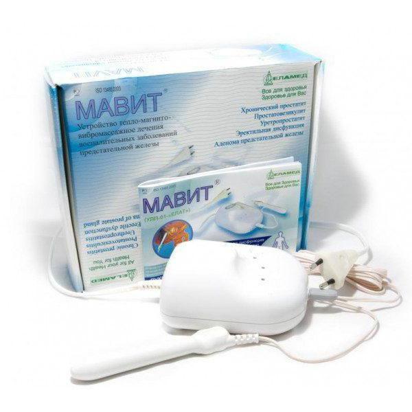 что за аппараты есть для лечения простатита