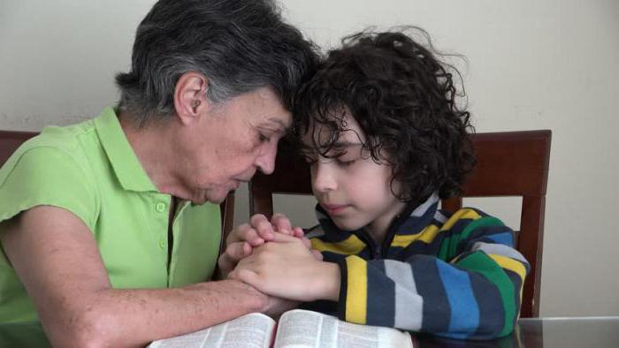 Православная молитва за внука