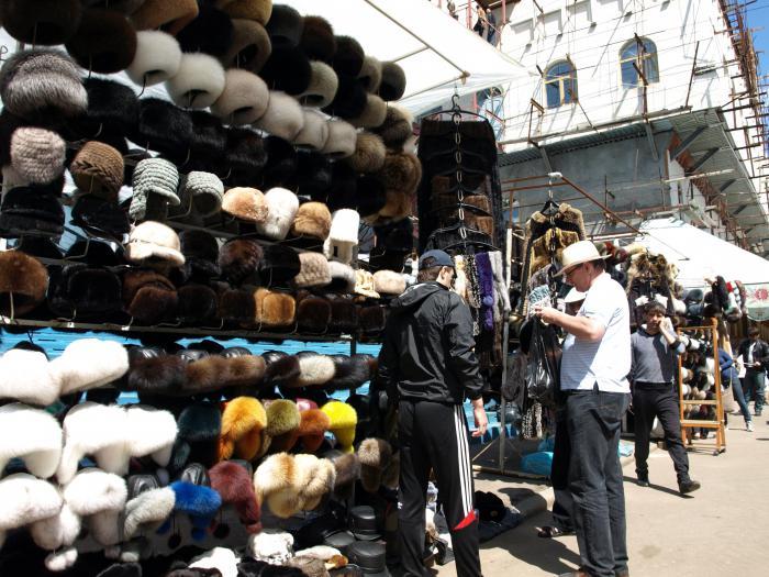 Дешевый Рынок Одежды Доставка