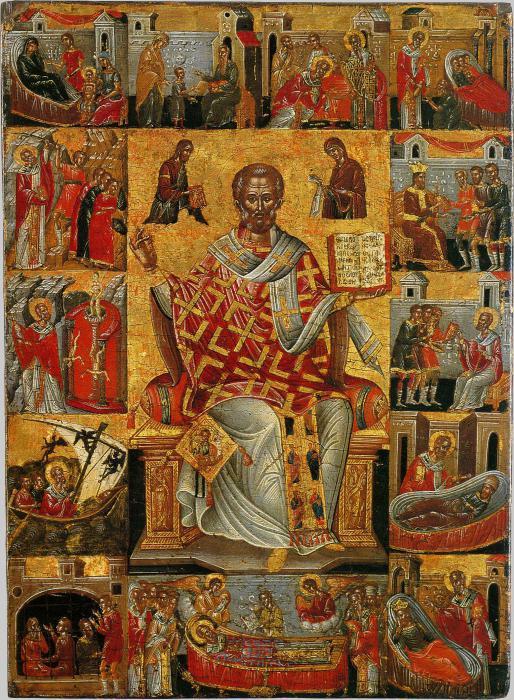 икона спиридона тримифутского в москве