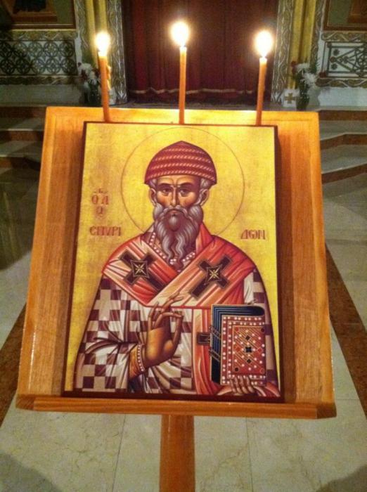 чудотворная икона спиридона тримифутского