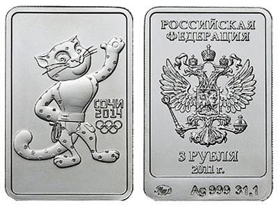Олимпийские монеты. Монеты с олимпийской символикой. Олимпийские монеты 25 рублей