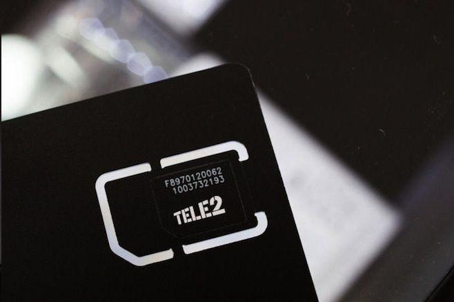 Настройки интернета Теле2