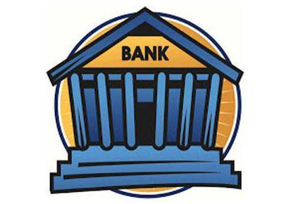 Грошово кредитна політика це