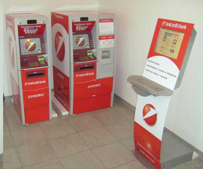 Юникредит банк в москве адреса