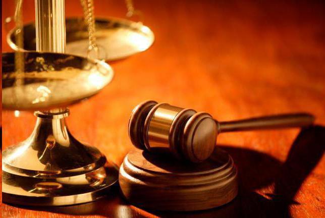 Наниматель права и обязанности