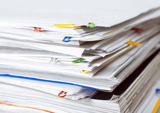 Положение о составе разделов проектной документации