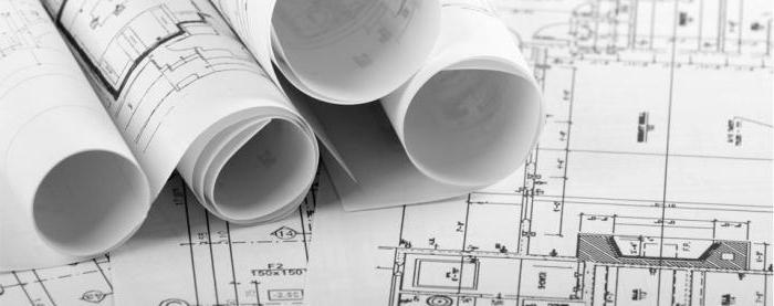Государственная экспертиза проектно-сметной документации