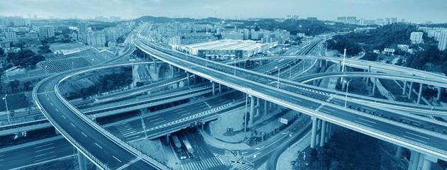 Объект транспортной инфраструктуры это