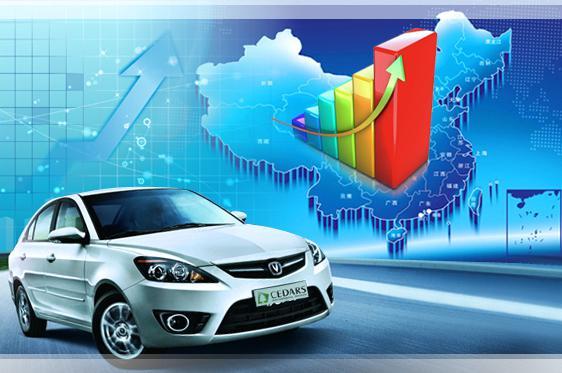 Китайские автомобили фото
