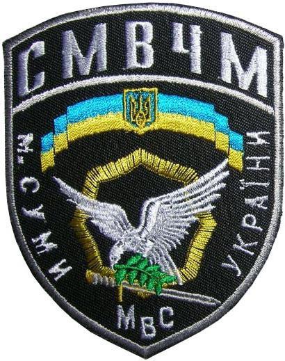 Нашивки на военную форму Украина