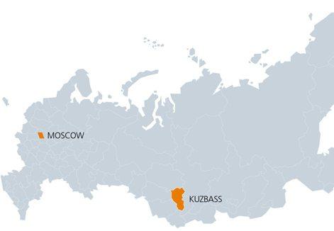 Географическое положение Кузнецкого угольного бассейна