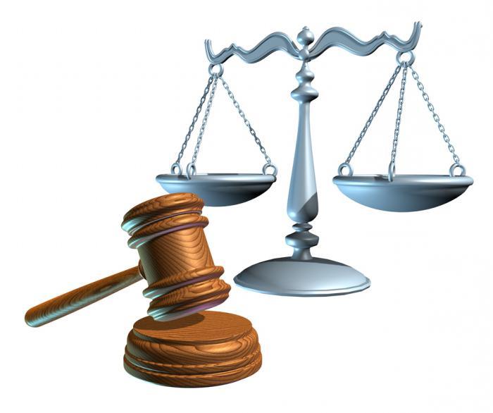 Административно-правовые отношения субъекты правоотношений
