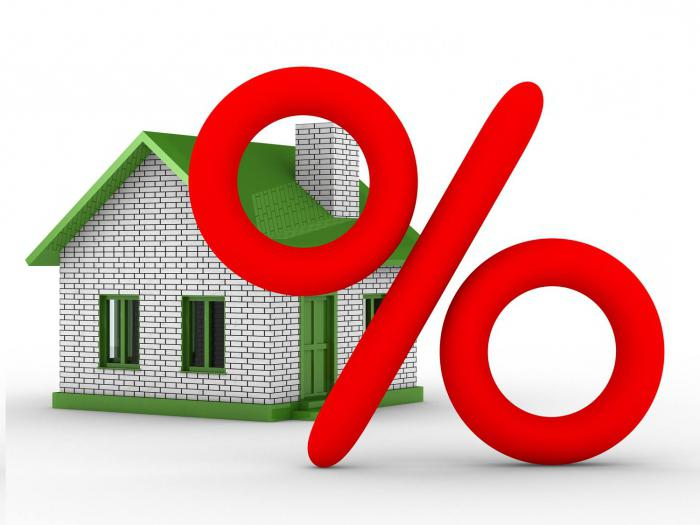 Можно ли проценты по ипотеке продолжая платить собственная