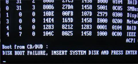 Почему не включается монитор компьютера