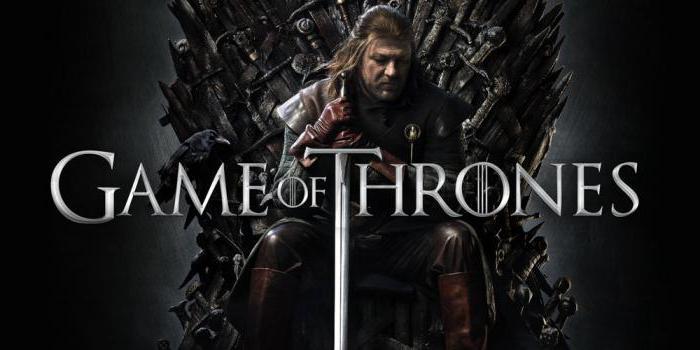 игра престолов 1 серия описание