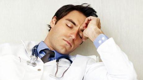 Айболит при 3 детской больницы