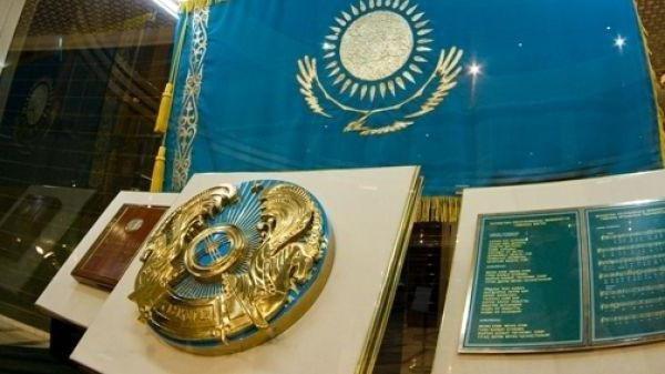 какой праздник в казахстане 30 августа