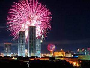 30 августа какой праздник в казахстане
