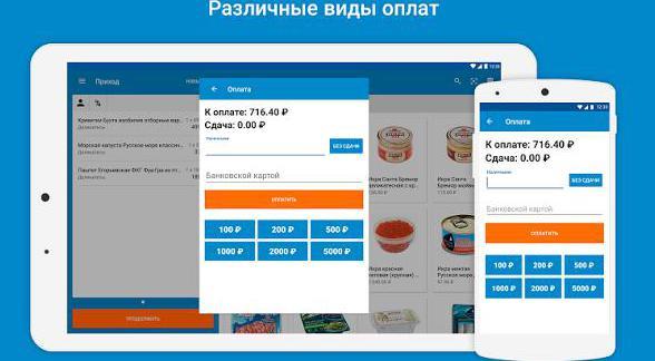 cashbox reviews ru