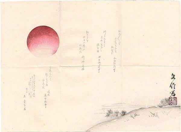 исходящие картинки японских картин стихи хокку расскажите, что