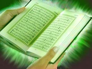 Сунна — это… Мусульманское священное предание