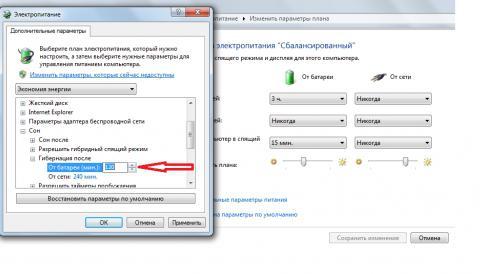 Как выключить спящий режим windows 7