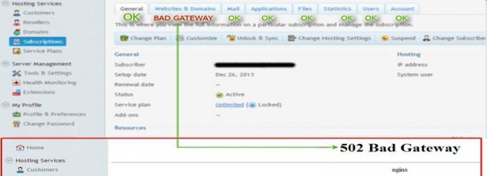 что значит 502 bad gateway