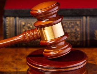 принцип непосредственности судебного разбирательства