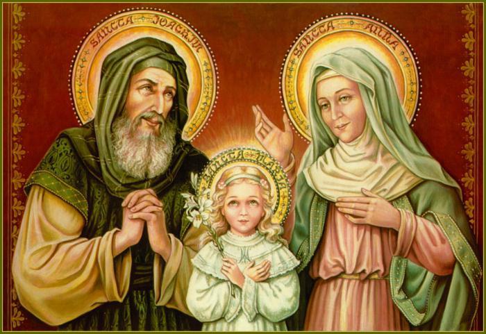 Святая Анна. Церковь святой Анны. Икона святой Анны