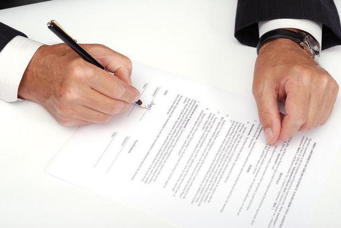 образец договор переуступки прав требования