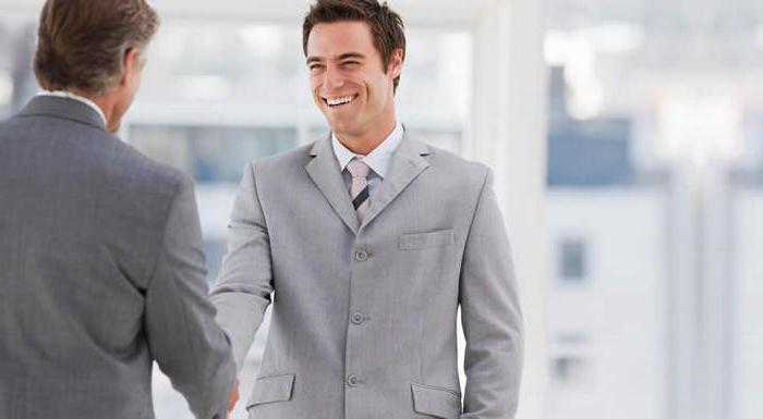 аббревиатура обозначающая систему управления взаимоотношениями с клиентами