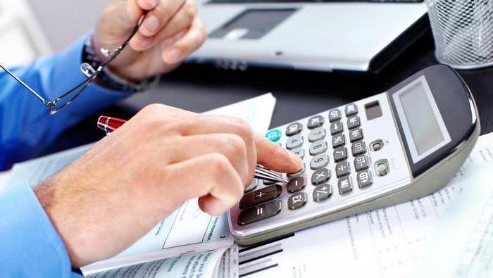 Как вести административные расходы?