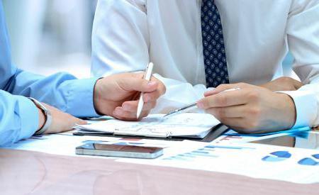 нормативно технические документы стандартизации
