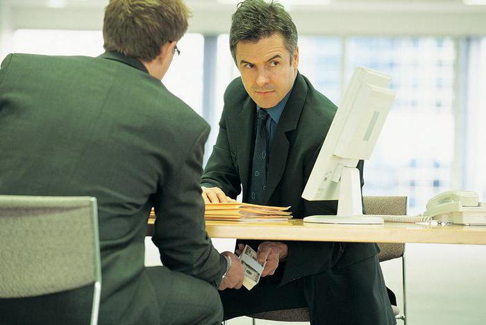 Учитель как предложить взятку должностному лицу должен был